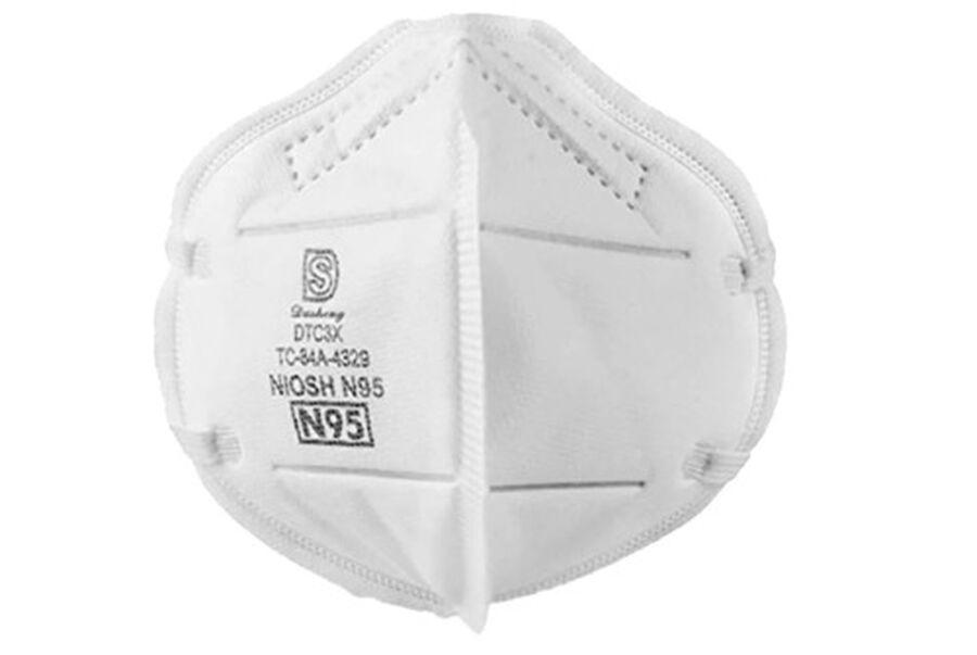 Healthfirst Dasheng N95 Healthcare Respirator (Box of 20), , large image number 0